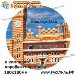 """Тарелка 125 """"Томск_04"""""""