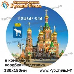 """Тарелка 125 """"Томск_07"""""""