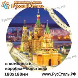 """Тарелка 125 """"Томск_09"""""""