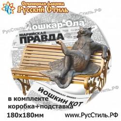 """Тарелка 125 """"Томск_11"""""""