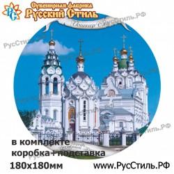 """Тарелка 125 """"Томск_12"""""""