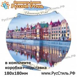 """Тарелка 125 """"Томск_13"""""""