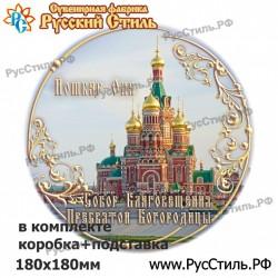 """Тарелка 125 """"Томск_14"""""""
