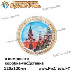 """Тарелка 125 """"Томск_15"""""""