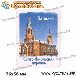 "Магнит ""Барнаул Марка_04"""