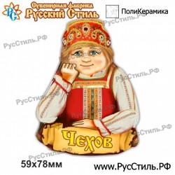 """Магнит """"Барнаул Тарелка керамика 75_13"""""""