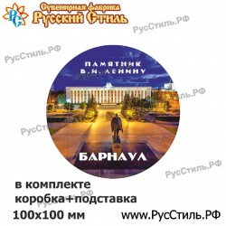 """Тарелка 100 """"Барнаул_01"""""""