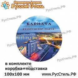"""Тарелка 100 """"Барнаул_07"""""""