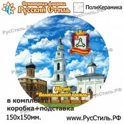 """Тарелка 100 """"Барнаул_10"""""""