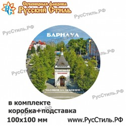 """Тарелка 100 """"Барнаул_15"""""""