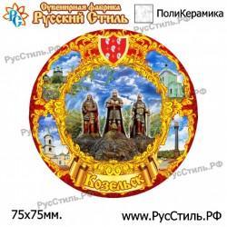 """Тарелка 100 """"Барнаул_21"""""""