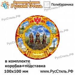 """Тарелка 100 """"Барнаул_22"""""""