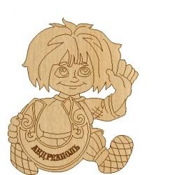 """Тарелка 100 """"Барнаул_26"""""""
