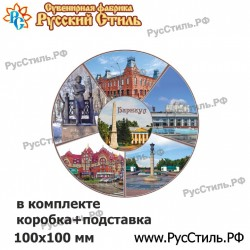 """Тарелка 100 """"Барнаул_28"""""""