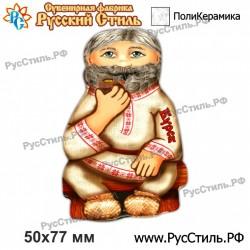 "Тарелка 100 ""Белокуриха_08"""