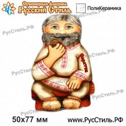 """Тарелка 125 """"Барнаул_03"""""""