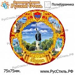 "Тарелка 150 ""Белокуриха_09"""