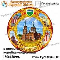 """Тарелка 100 """"Саранск_02"""""""