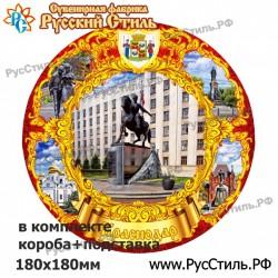 """Тарелка 100 """"Саранск_04"""""""