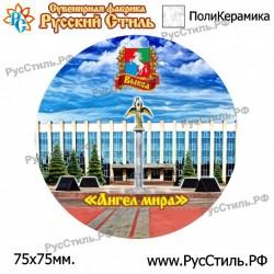 """Тарелка 125 """"Саранск_03"""""""