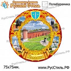 """Тарелка 125 """"Саранск_09"""""""