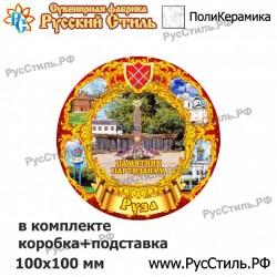 """Магнит """"Тобольск Полистоун фигурный_08"""""""