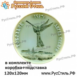 """Тарелка объемная 120 """"Тобольск_02"""""""