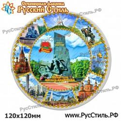 """Тарелка 200 """"Щигры_01"""""""