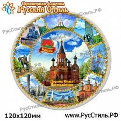 """Магнит """"Трубчевск Акрил_01"""""""