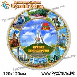 """Тарелка 240 """"Железногорск_01"""""""
