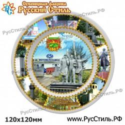 """Тарелка 240 """"Железногорск_03"""""""
