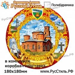 """Магнит """"Набережные Челны Марка_01"""""""