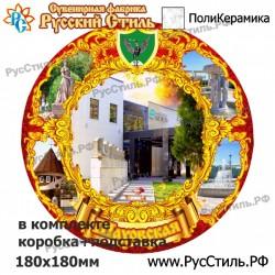 """Магнит """"Набережные Челны Марка_03"""""""