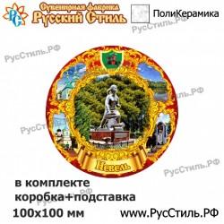 """Тарелка 100 """"Альметьевск_01"""""""
