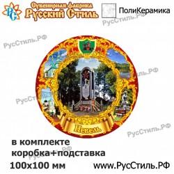 """Тарелка 100 """"Альметьевск_02"""""""