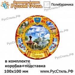 """Тарелка 100 """"Елабуга_01"""""""