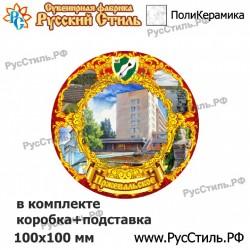 """Тарелка 100 """"Елабуга_02"""""""
