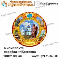 """Тарелка 100 """"Елабуга_03"""""""