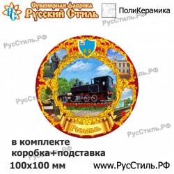 """Тарелка 100 """"Елабуга_04"""""""