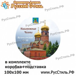 "Тарелка 100 ""Набережные Челны_05"""