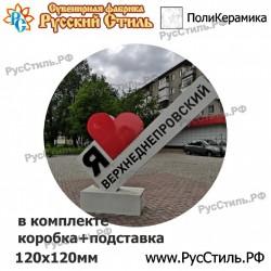 "Тарелка 100 ""Набережные Челны_07"""