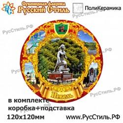 "Тарелка 100 ""Набережные Челны_12"""
