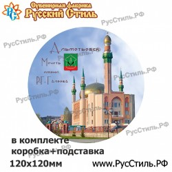 """Тарелка 125 """"Альметьевск_05"""""""