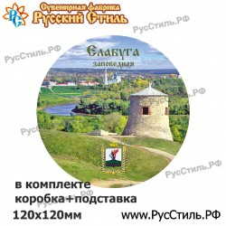 """Тарелка 125 """"Елабуга_03"""""""