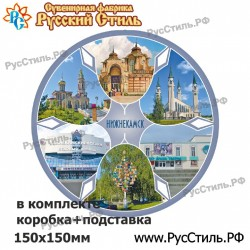 """Тарелка 150 """"Нижнекамск_06"""""""