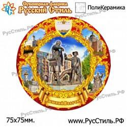 """Тарелка 180 """"Елабуга_03"""""""