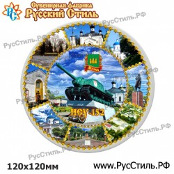 """Тарелка деревянная большая """"Рыльск_01"""""""