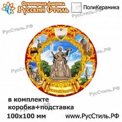 """Тарелка 180 """"Нижнекамск_04"""""""