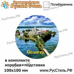 """Тарелка 180 """"Нижнекамск_07"""""""