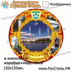 """Магнит """"Андреаполь Рубль большой_02"""""""
